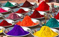 Canvas-taulu Intian värejä 502